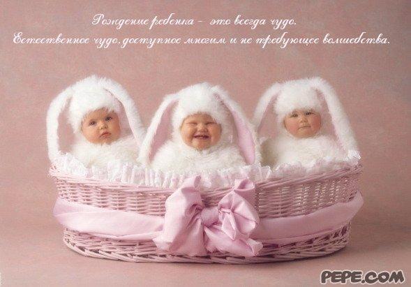 Открытки с рождением тройняшек