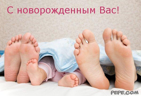 прикольные картинки с рождением сына