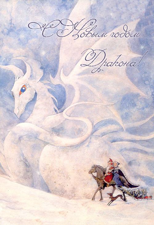 Оригинальная открытка на новый год своими руками