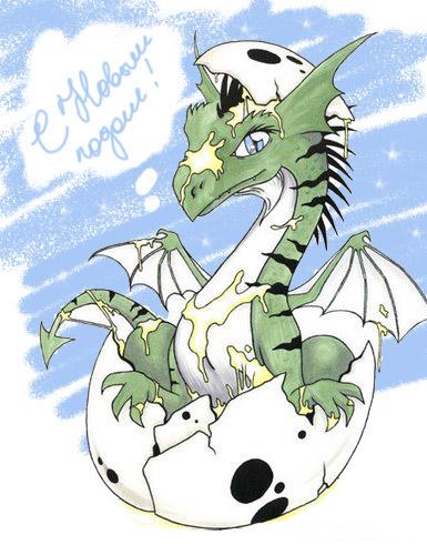 Год дракона своими руками фото 272
