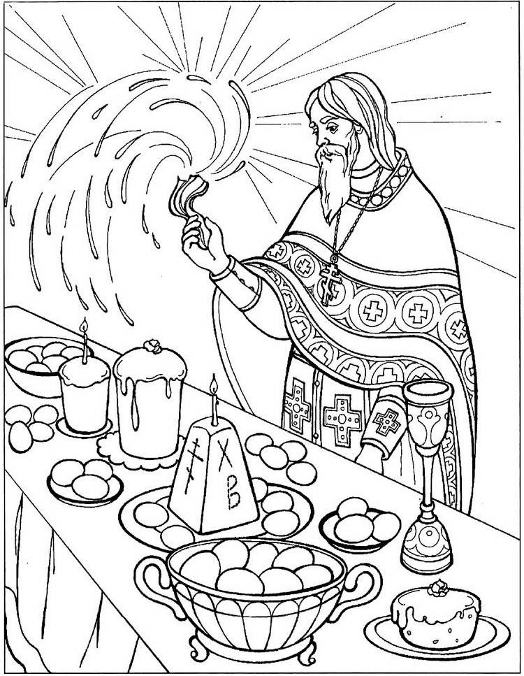 Освящение кулечей яиц и пасхи
