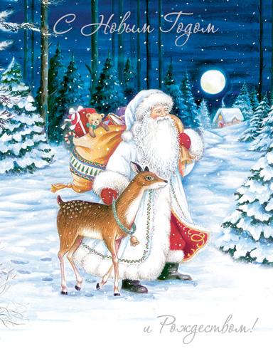 Рождественские открытки фото на английском