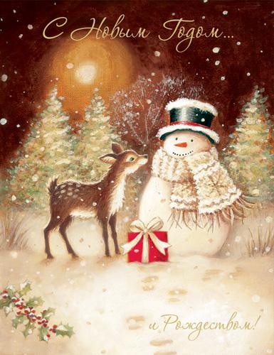 Открытка со снеговиком на новый год своими