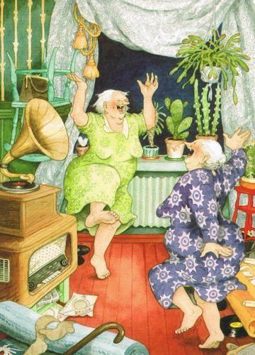 бабушки танцуют
